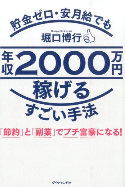 sugoi230480.jpg